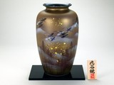 KUTANI Ware Size 10 Flower Vase Gold Leaf