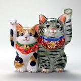 【九谷焼】 5.5号仲良し招猫 よもぎ三毛
