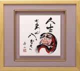 【九谷焼】 陶額 だるま
