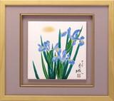 KUTANI Ware Ceramic Frame Iris