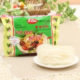 【A-One】即席米麺 ベトナムフォー ベジタブル味