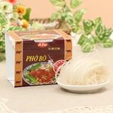 【A-One】即席カップ麺 ベトナムフォー ピリ辛ビーフ味