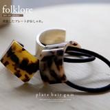 【folklore】湾曲したデザイン。べっ甲ヘアゴム◆421003