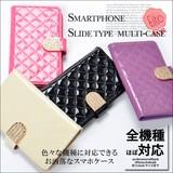 【A7-2】手帳型 スマホカバー ほぼ全機種対応 カードケース付き スライド式 スマホケース ■SLD-KILT■