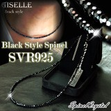 SVR925×ブラックスピネルタイプネックレス シルバー925 スピネルクリスタルネックレス