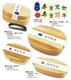 【ナチュラルキッチン】 <木製曲げわっぱ> 弁当太郎/弁当花子