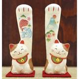 Chigiri Japanese Paper Beckoning cat