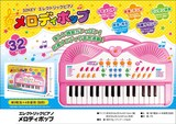 Trick Piano Melody Pop