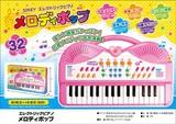 エレクトリックピアノ メロディーポップ