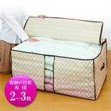 Duvet Duvet Storage Bag Checkered Floral Pattern Duvet Case