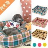 【2015年ペット春夏物】☆マドラスチェック柄ベッド☆【犬用】