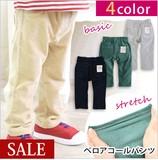 【SALE】10%OFF ベロアコール パンツ ユニセックス 90〜100cm キッズ ベビー服