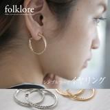 [folklore]穴が開いてなくても大丈夫!デザインイヤリング◆420997