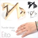 【E7-8】イナズマデザイン ギザギザリング V字 ネイルリング  指輪■Y-RING-SND■
