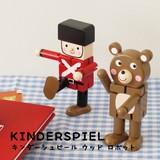【売り切れ次第終了】【即納可能】キンダーシュピール 木製ロボット クマロボ【キッズ】【ギフト】