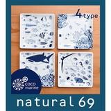 【natural69】cocomarine 正角皿<波佐見焼>