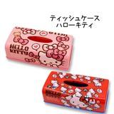 【ハローキティ】『ティッシュケース』<レッド/ピンク>
