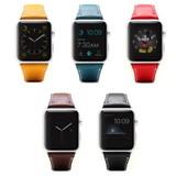【Apple Watch】42mm用バンド D6 IMBL(アイエムビーエル)