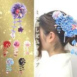 ミニ京しだれクリップ【京都 和雑貨 和小物 かわいい  ヘアアクセサリー 髪飾り 浴衣】
