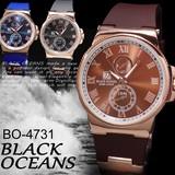 【選べるケース有or無♪】◇腕時計 ラバーバンド デザインクロノグラフ◇BO-4731