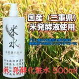 Large capacity Rice Extract  Lotion