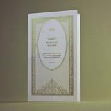 oblation papers&press 活版印刷カード english lit ウエディング