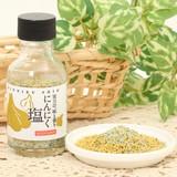 【風味豊かな調味塩】にんにく塩(大) 【生産国:日本】