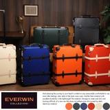 【日本製】 スーツケース 機内持込サイズ 静音 32L 3.6kg