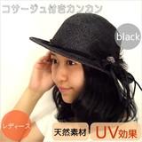 コサージュ付き天然カン<ブラック・日本製・レディース・UV対策・ガーリー・ペーパー/天然>