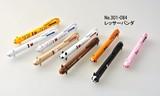 アニマル3色ボールペン レッサーパンダ (商品コード:301-084)