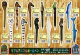 リアルアニマルボールペン ジンベイザメ (商品コード:301-111)