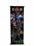 和物 タペストリー 80cm 日本地図 (商品コード:303-100)