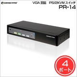 CONNECTPRO VGA対応 PS/2KVMスイッチ 4ポート PR-14