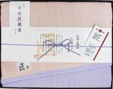 【日本製】五重ガーゼリバーシブルケット ピンク