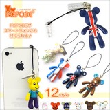 【I10-4】Bear Toy (POPOBE) ベアトイ・ストラップ カラフルベア■petit■