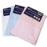年中使える、優しいタッチのパイル地の掛け布団カバー シングルサイズ(最終特価)