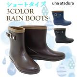 雨の日に履きたい☆ベルト飾り付きショートレインブーツ♪*゚