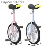 一輪車 Raychell 1H-18R 10159 / 10160