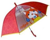 【キャラクター】【キッズ傘】妖怪ウォッチ50cmジャンプ傘