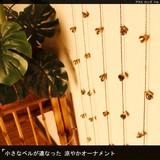 小さなベルが連なった 涼やかオーナメント【ブラスロングベル】アジアン雑貨