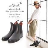 ◆ショート丈・サイドゴアレインブーツ/ブーティ/長靴/雨具/雑貨◆420359