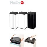 【直送可】Hailo(ハイロ) ニュービッグボックス60L/ブラック/ホワイト/ステンレス/(ごみ箱)