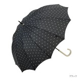 ★SPECIAL PRICE★【雨傘】長傘  ユースフル スター