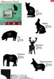 動物たちのシルエットが可愛い掛け時計<ネコ・ブタ・トナカイ・ウサギ・カバ・ゾウ> Silhouette Clock