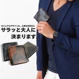 イタリアンレザー使用 BOX小銭入れ付き二つ折り財布 カモフラージュ 迷彩