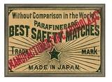 日本の古いマッチデザインポスター/Retro Match Poster