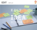 IDEA NOTEBOOK EDiT/EDiT MARK'S Topics