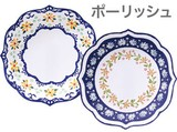 Paper Plate Set