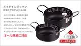 【日本製】パール金属 メイドインジャパン 鉄製注ぎやすい天ぷら鍋