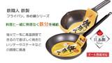 鉄職人 鉄製フライパン/極深いため鍋【18cm〜28cm】【日本製】